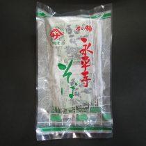 永平寺そば2食
