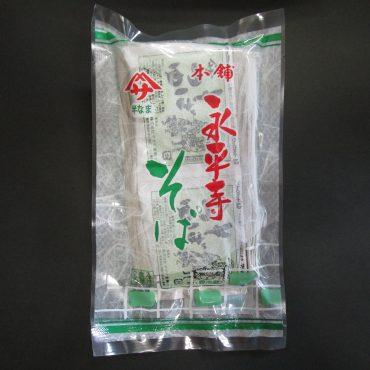 永平寺そば2食1