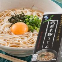 越前米粉うどん(乾麺)/福井発祥のコシヒカリ使用