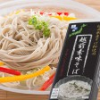 越前素味そば(乾麺)/極細麺が特徴の新感覚そば1