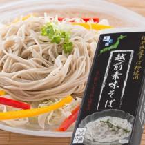 越前素味そば(乾麺)/極細麺が特徴の新感覚そば