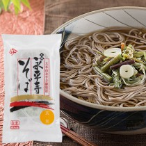 玄米そば・生そば(なまそば)/福井県産の玄米を練りこみました【通販限定】