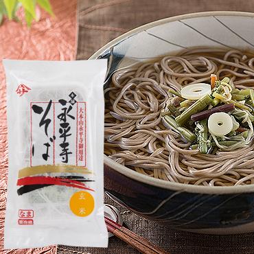 玄米そば・生そば(なまそば)/福井県産の玄米を練りこみました【通販限定】1