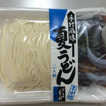 夏うどん(うどんつゆ付)1