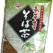 永平寺そば茶 180g/ルチンを効率よく摂取