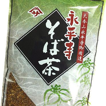 永平寺そば茶 180g/ルチンを効率よく摂取1